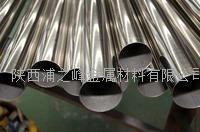西安201不锈钢装饰管大量到货