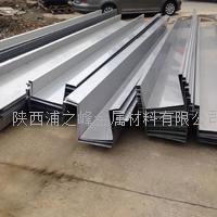 西安304不锈钢天沟来图加工定制 厚度:0.5-3mm