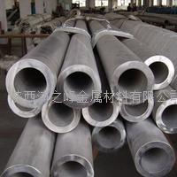 陕西不锈钢无缝管大量到货 201、304、304L、316L、321、310S、2205、2507等