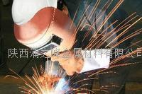 西安不锈钢焊接质量保证 电弧焊,氩弧焊,CO2保护焊,氧气-乙炔焊,激光焊接,电渣压力焊等