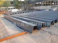 陕西不锈钢天沟来图加工定制 201、304、304L、316、316L、321、310S、2205等