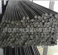 西安201不锈钢棒大量到货 规格:1mm-250mm