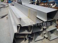 西安不锈钢天沟成品加工 材质:201、304、316L、321、310S、2205等