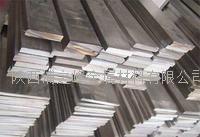 西安不锈钢扁钢厂价批销