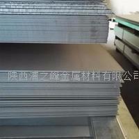 热销西安316不锈钢材、规格齐全 316、316L