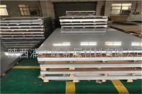 西安304不锈钢板量大从优 304、304L