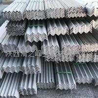 西安不锈钢角钢规格齐全 201、304、316、316L等