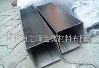 西安不锈钢方管现货供应
