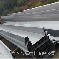西安不锈钢天沟按需加工、周期快 材质:201、304、316、321、430等