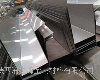 西安不锈钢天沟按需加工、周期快