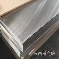不锈钢拉丝板 规格:拉丝板