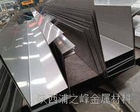 西安不锈钢角钢剪折