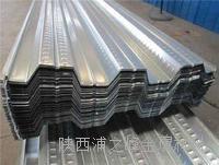 西安不锈钢天沟1.2mm厚6米长火热销售 201、304、304L、316L等