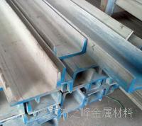 西安不锈钢材槽钢厂家清仓 304 201 316L 321 309S 310S 2520