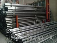 西郊加工西安304不锈钢圆管、焊管 西郊加工西安304不锈钢圆管,焊管