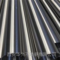 西安不锈钢焊管库存充足 材质304、316 西安不锈钢焊管,库存充足 材质304、316