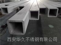 一件代发陕西西安304 /201 /316 /310s不锈钢方管  304  /316 /310s不锈钢方管