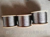 耐高温耐磨 西安304不锈钢钢丝绳