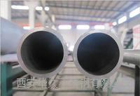 污水处理厂专用西安不锈钢管 304、316