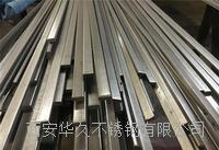 ?西安不锈钢大扁钢、扁条 现货批发 201、202