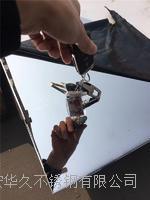 西安不锈钢镜面板批发报价