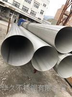 西安不锈钢工业焊管定制加工 201、304、316
