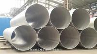 西安不锈钢管DN700定制生产 材质:201、304、316L、321、310S、904L、276、2205等