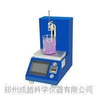 加熱型提拉涂膜機