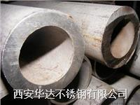 陝西不鏽鋼管