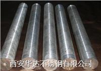 西安超级不锈钢