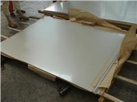 西安201不銹鋼板