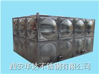 西安不銹鋼水箱