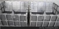 不鏽鋼熱處理料框