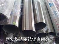 西安201不鏽鋼裝飾管