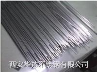 西安不鏽鋼毛細管材質