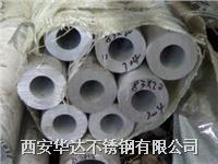西安321不銹鋼厚壁管