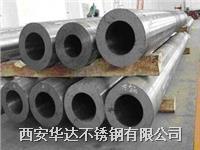 西安321不鏽鋼厚壁管