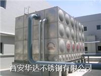 西安不銹鋼消防水箱