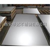 西安304H不鏽鋼板