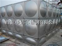 西安不鏽鋼水箱常用材質