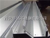 西安不鏽鋼天溝防水處理