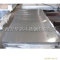 西安304J1不鏽鋼板現貨