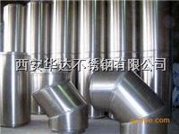 西安不鏽鋼煙囪製作和安裝