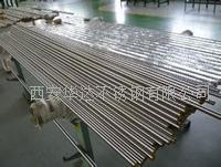 西安不銹鋼線材