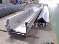 西安不鏽鋼天溝材質/西安不鏽鋼天溝安裝