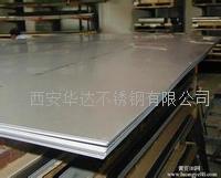 西安304不鏽鋼板加工