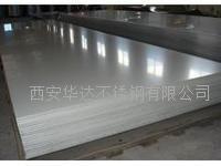 西安抗指紋不鏽鋼板的優點