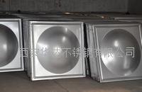 西安不鏽鋼水箱材質