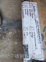 S32304(2304)是什麽材質?哪裏有貨?