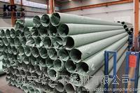 西安不鏽鋼管-線管